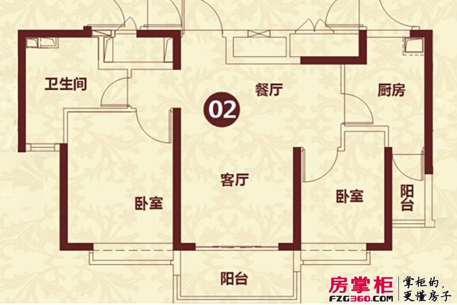 恒大绿洲68号楼1单元两室户型 2室2厅1卫1厨