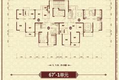 恒大绿洲八期67号楼1单元平面图