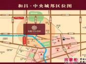 和昌·中央城邦区位图