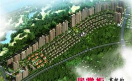 洛阳碧桂园