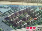 和昌·中央城邦 实景图