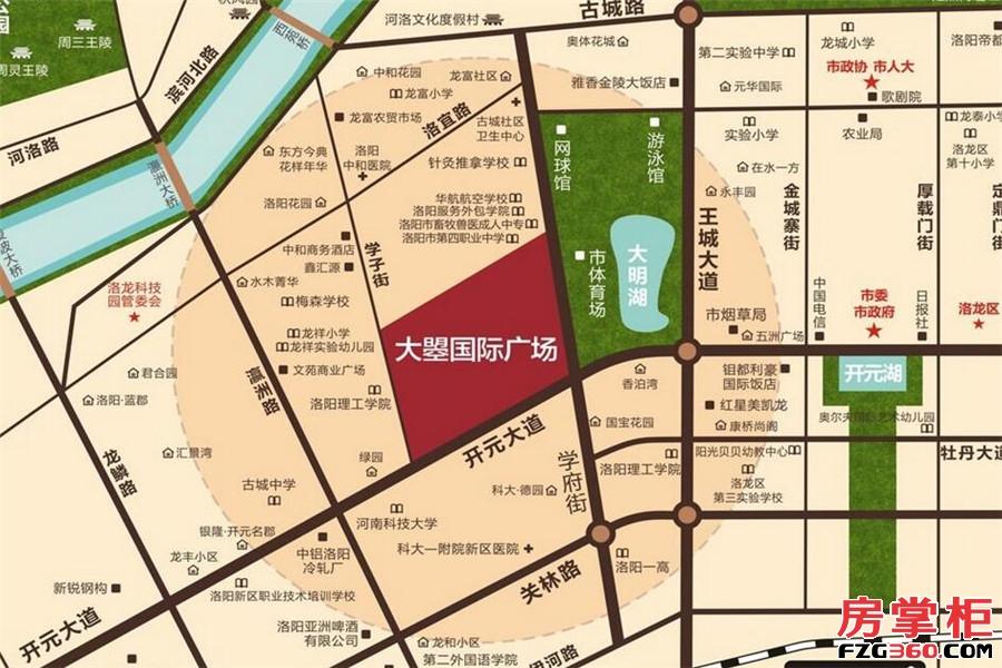 大曌国际广场区位图