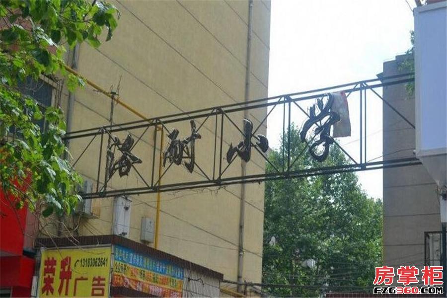 中弘卓越城周边配套图