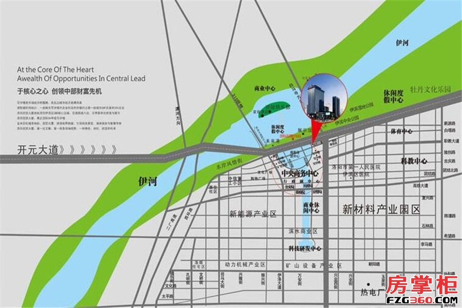 国贸大厦交通图