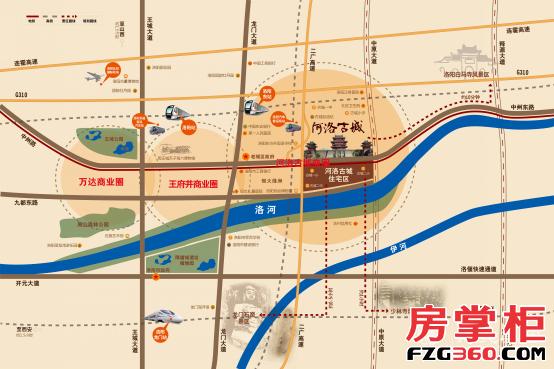 河洛古城交通图
