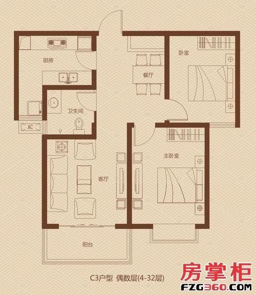 大�坠�际广场一期2/5号楼偶数层C3户型2室2厅1卫1厨