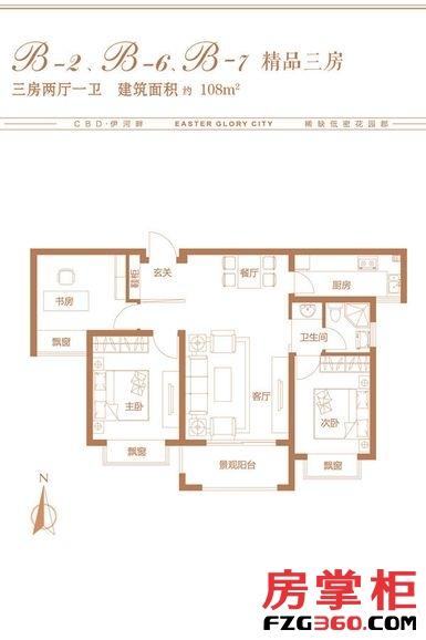 天明城精品三房3室2厅1卫1厨