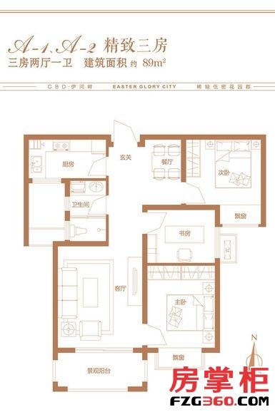 天明城精致三房3室2厅1卫1厨