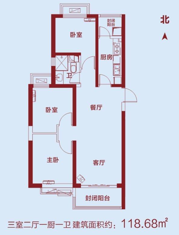 恒大绿洲三室二厅一厨一卫约118.68�O