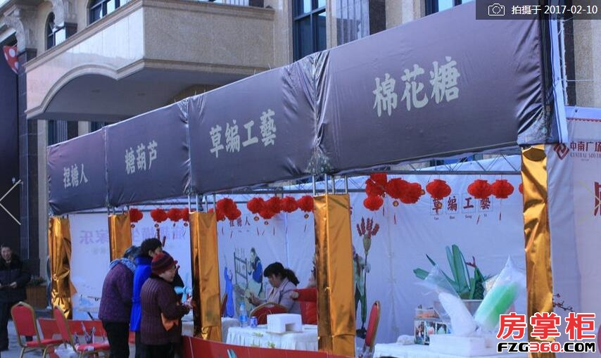洛阳中南广场活动中心