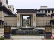 香龙湾实景图
