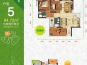 盛天悦景台1#楼5户型 3室2厅2卫1厨