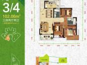 盛天悦景台1#楼3/4户型 3室2厅2卫1厨