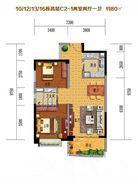 華融琴海灣10、12、13、16棟高層C2-1戶型 2室2厅1卫1厨 80.00㎡