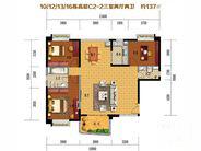 華融琴海灣10、12、13、16棟高層C2-2戶型 3室2厅2卫1厨 137.00㎡