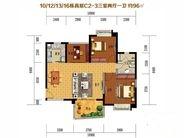 華融琴海灣10、12、13、16棟高層C2-3戶型 3室2厅1卫1厨 96.00㎡