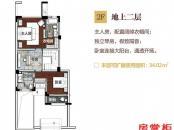 五洲東方墅別墅G戶型地上二層