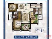 雅居樂禦龍山E5-02戶型