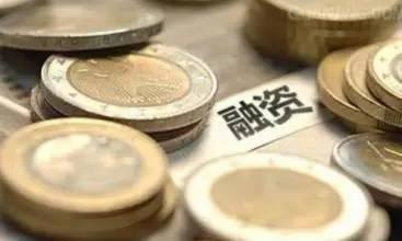傳華潤投資牽頭財團3