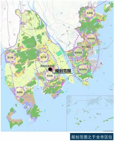 珠海西區規劃