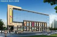 君尧商业中心