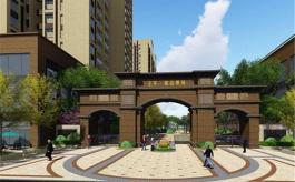 立宇龙山景苑
