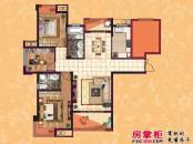 东方香颂户型图项目一期C1户型 3室2厅2卫1厨