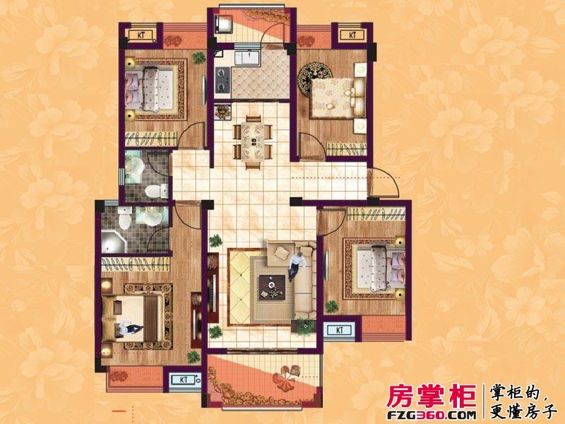 东方香颂户型图项目一期B2户型 3室2厅2卫1厨
