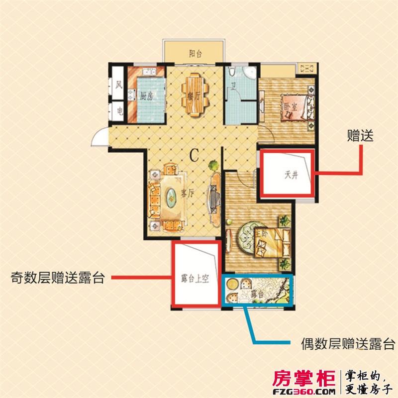 南莲华庭户型图1#楼高层C户型 2室2厅1卫1厨
