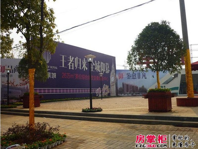 军隆御景城实景图项目现场(2013-12-5)