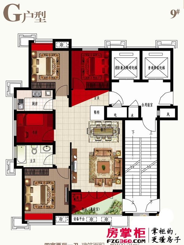 波尔多联邦美树堡户型图一期G户型图 4室2厅1卫