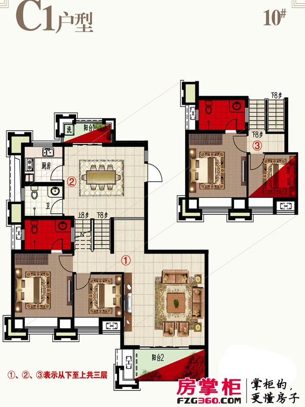波尔多联邦美树堡户型图一期C1户型图 4室2厅2卫
