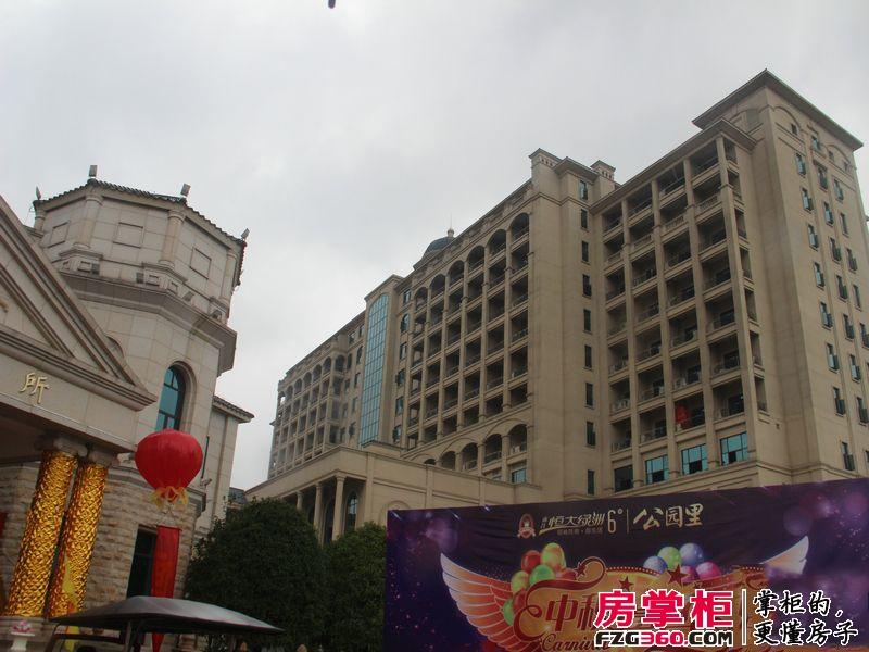 南昌恒大绿洲实景图恒大酒店