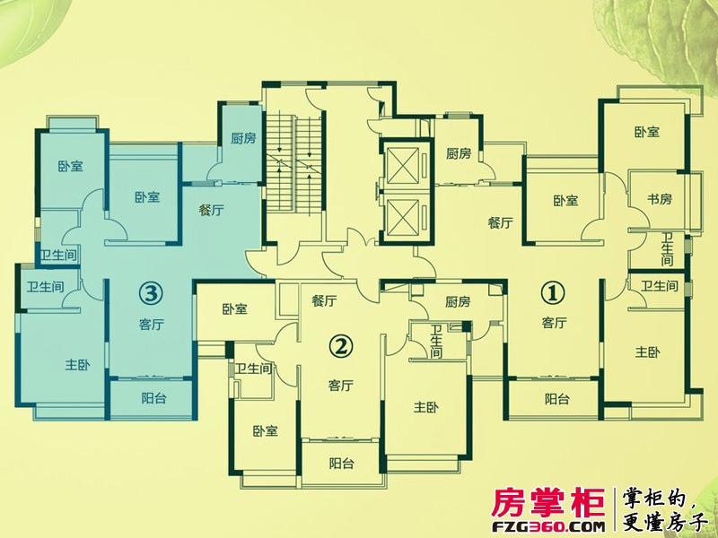 南昌恒大绿洲户型图四期11、12、13号楼1单元西端户 3室2厅2卫1厨