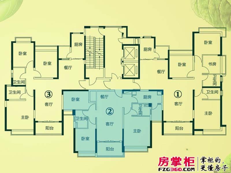 南昌恒大绿洲户型图四期11、12、13号楼1单元中间户 3室2厅2卫1厨