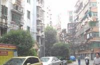 北京路手表厂宿舍