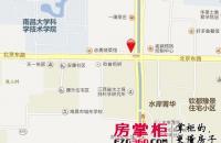 青山湖城市信用社宿舍