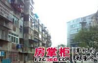 北京路轻工研究所