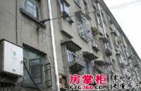 解放东路羽绒厂宿舍