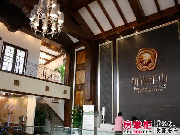 御湖半山实景图售楼中心实景(2010-5)
