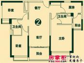 二期6号楼1单元2号户型