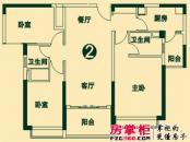 二期5号楼2单元2号户型