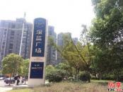 深蓝广场实景图