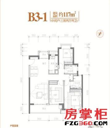 B3-1中间户