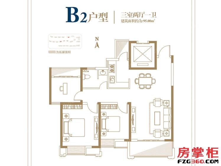 银城江畔 B2户型