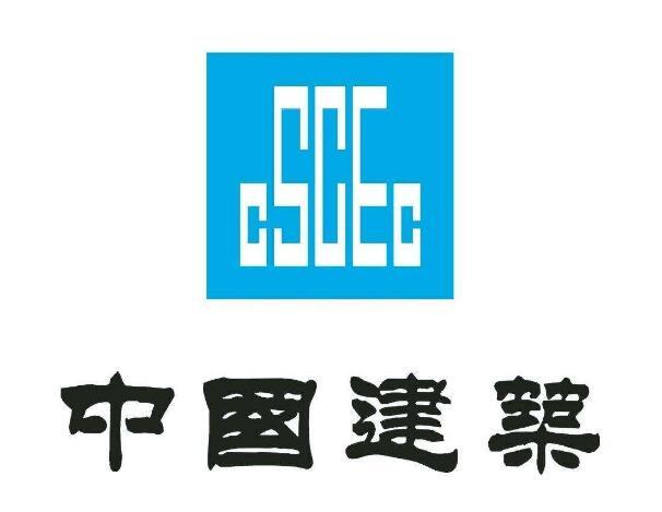 中国建筑前5月地产业