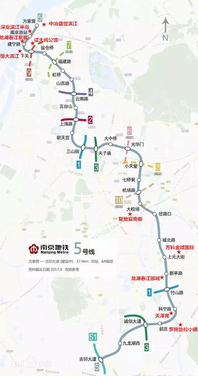 据了解,南京地铁5号线是贯穿主城南北方向的纵向地铁线路.