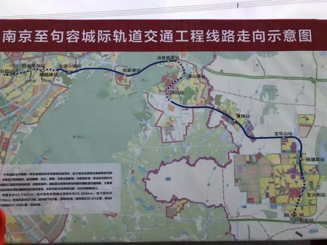 规划,宁句城际起自南京地铁2号线马群站,止于南沿江铁路句容站,线路全