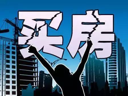 心酸!70后外地妈妈摇号两年:在南京买房不容易