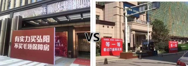 金九银十供应量激增!为了快速卖房,南京一批开发商都拼了…